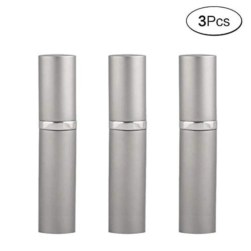 補助金女将アトム5ML アトマイザ- 詰め替え ポータブル クイック 香水噴霧器 携帯用 詰め替え容器 香水用 ワンタッチ補充 (グレ-Gray) 3本