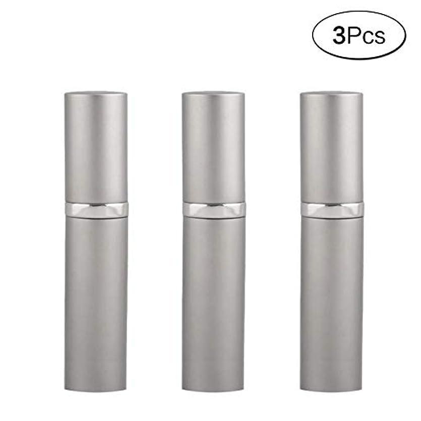 トーストビデオ遊びます5ML アトマイザ- 詰め替え ポータブル クイック 香水噴霧器 携帯用 詰め替え容器 香水用 ワンタッチ補充 (グレ-Gray) 3本