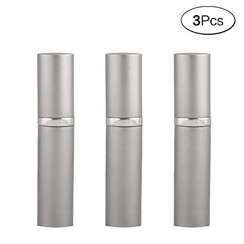 ジャグリングカートリッジペルソナ5ML アトマイザ- 詰め替え ポータブル クイック 香水噴霧器 携帯用 詰め替え容器 (グレ-Gray) 3本