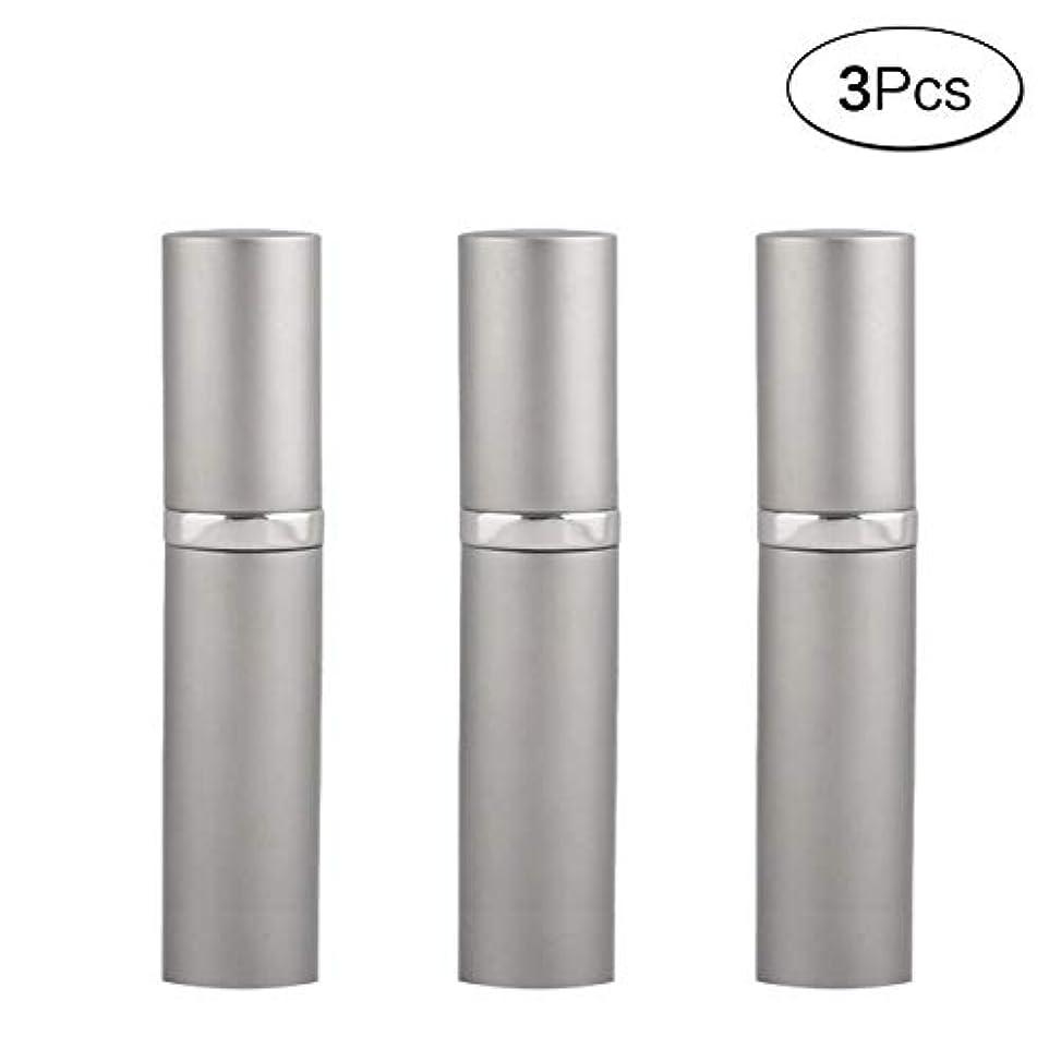歩道打撃落ち着かない5ML アトマイザ- 詰め替え ポータブル 香水噴霧器 携帯用 詰め替え容器 (グレ-Gray) 3本