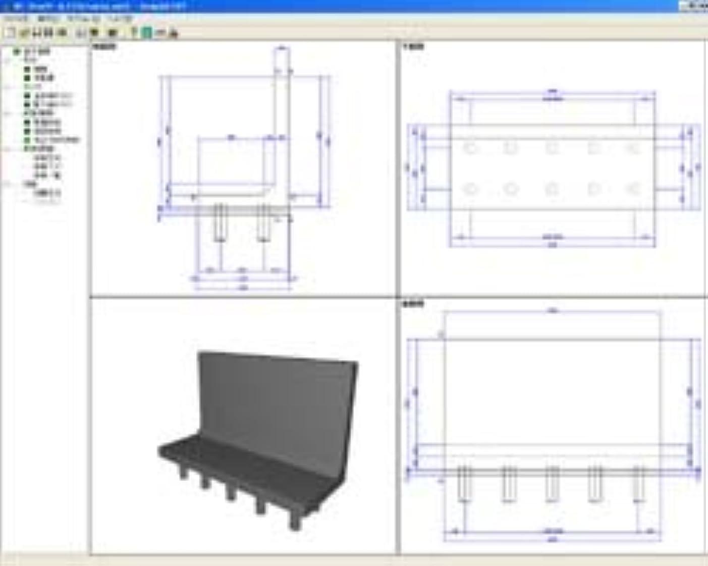 UC-Drawツールズ Retaining wall (擁壁)《Web認証版》