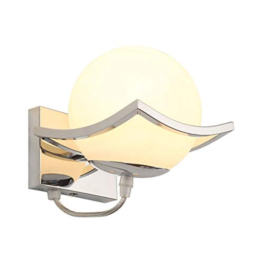 財政揺れる危険を冒しますパーソナライズされたガラス球壁ランプ、リビングルームの寝室のバルコニーのLED照明器具に適しています[エネルギークラスA ++]