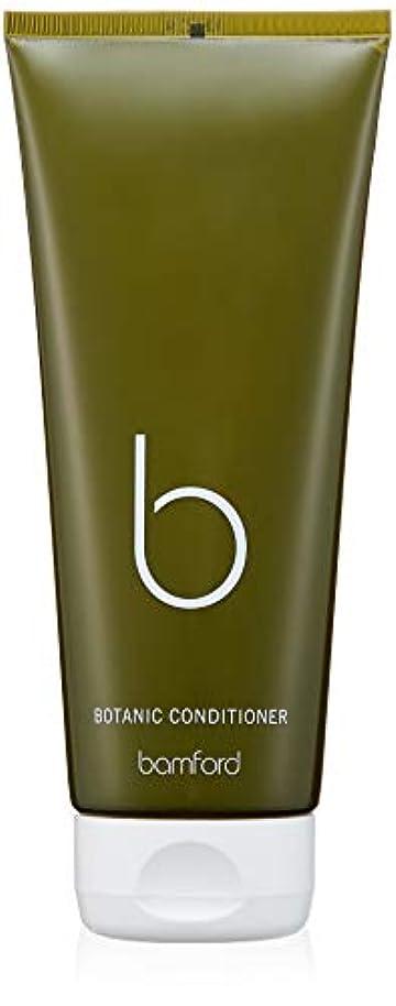 再生可能バラ色動脈bamford(バンフォード) ボタニックコンディショナー 200ml