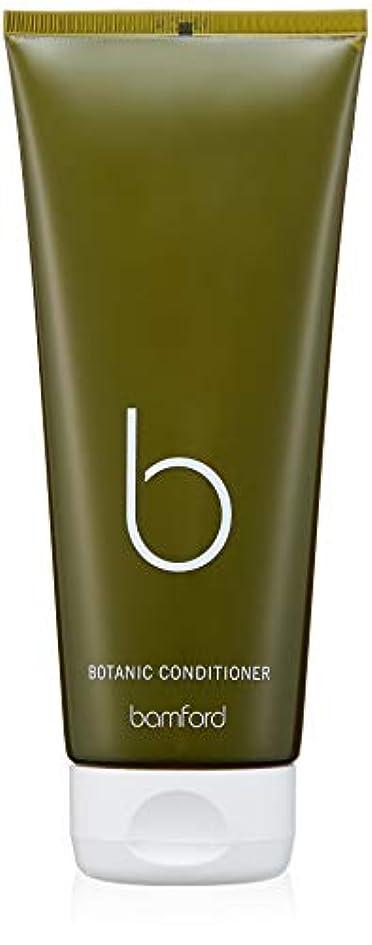 ビルマ敵対的皮肉bamford(バンフォード) ボタニックコンディショナー 200ml