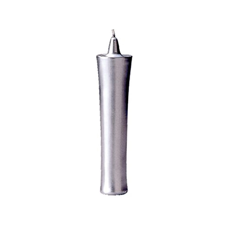 緩む平衡含意カメヤマ 和ロー型(C)銀 22cm (1セット)