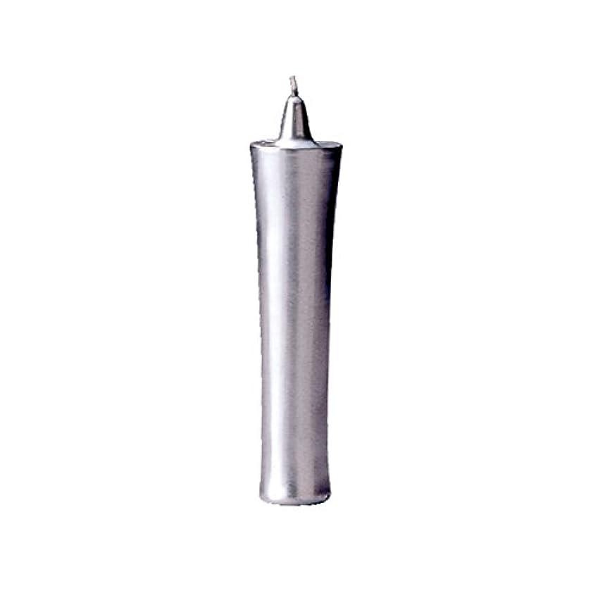 下品掘る内向きカメヤマ 和ロー型(C)銀 22cm (1セット)