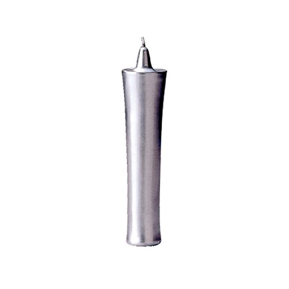 練る敬意を表してよろしくカメヤマ 和ロー型(C)銀 22cm (1セット)