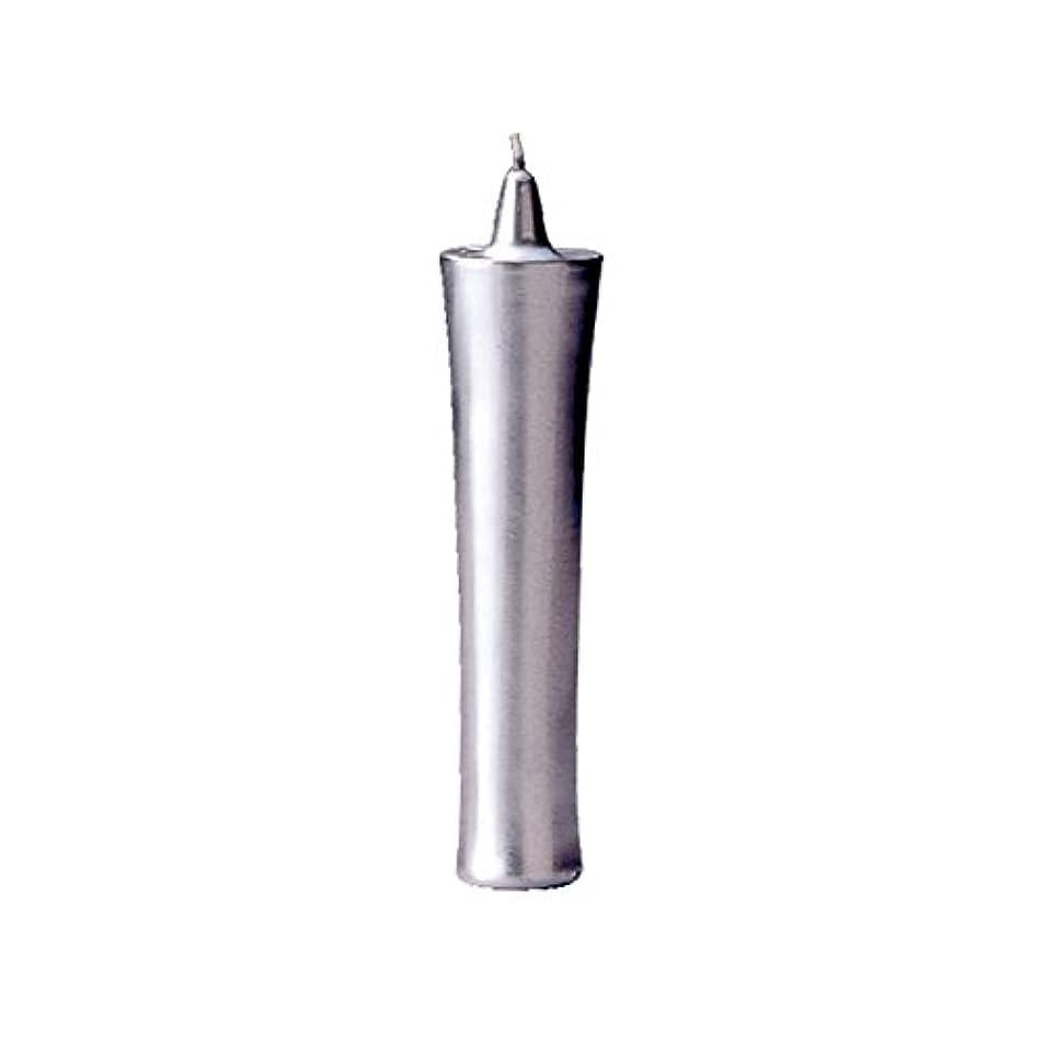 荒れ地欠席シンプルなカメヤマ 和ロー型(C)銀 22cm (1セット)