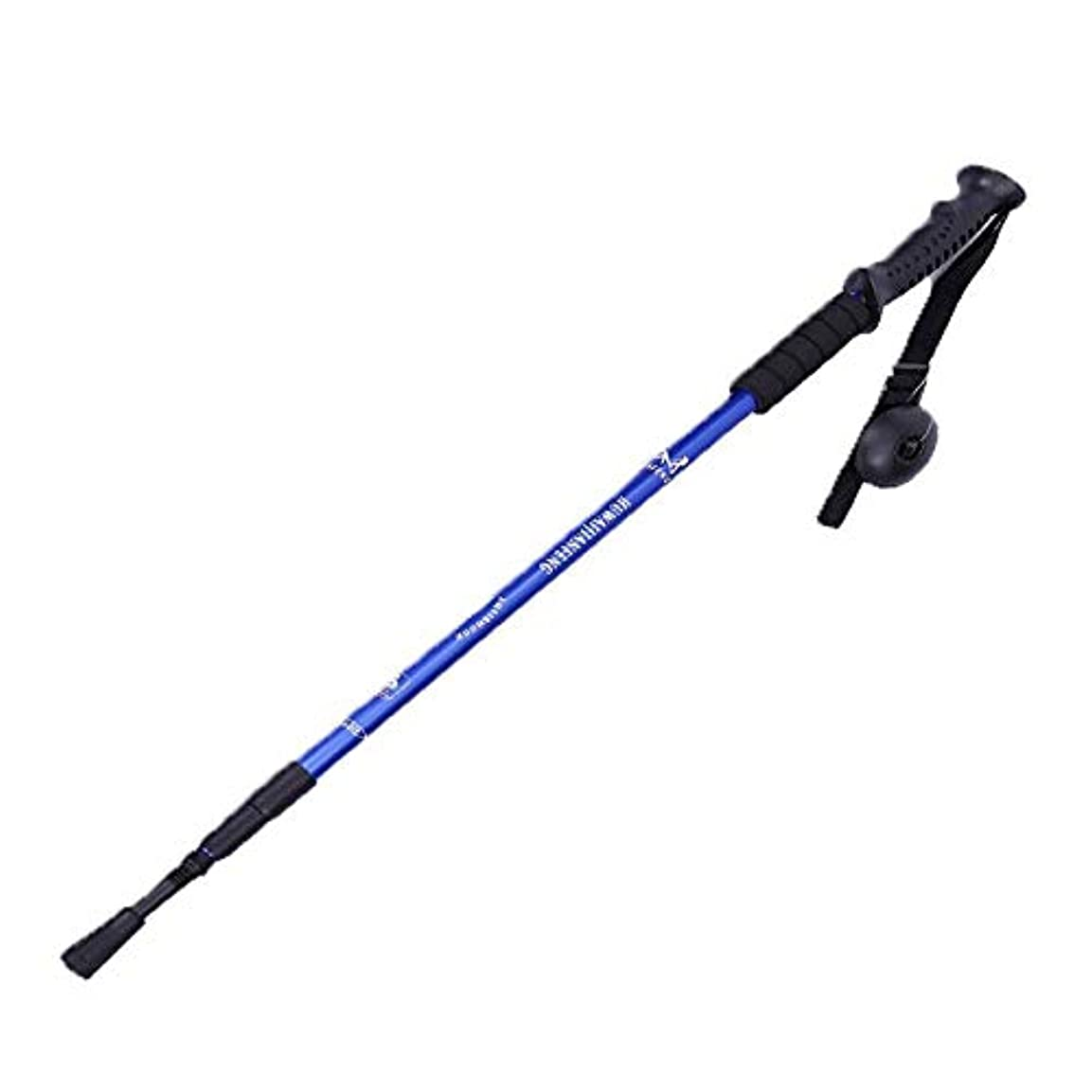 時期尚早努力するお気に入りQJXSAN トレッキング ポール屋外超軽量アルミ ショック折りたたみ杖伸縮杖