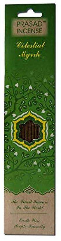 作詞家同僚パスタ(M62) - Prasad Gifts, Inc. Myrrh 10 gm