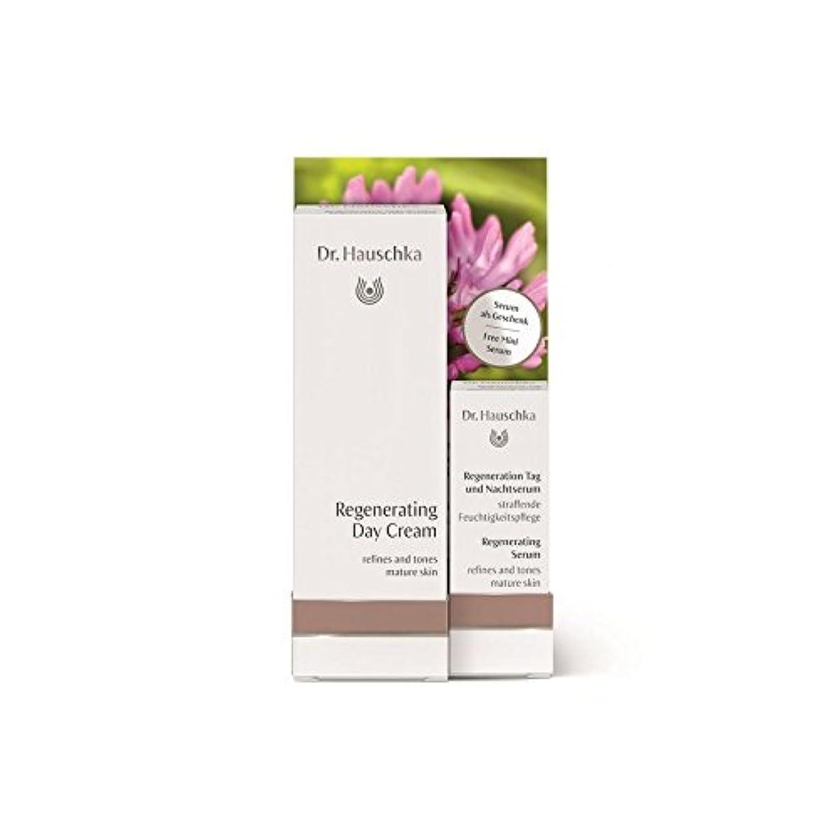 怠感退屈させるフィッティング無料再生血清2.5ミリリットルとハウシュカ再生デイクリーム x2 - Dr. Hauschka Regenerating Day Cream with a free Regenerating Serum 2.5ml (Pack...