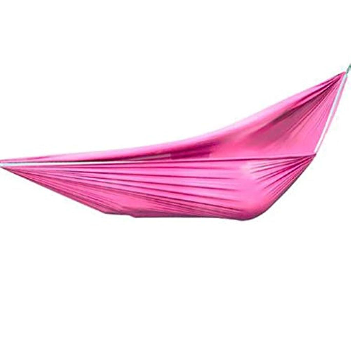 唯一シュガーインディカ屋外ダブルキャンバスハンモック、快適でポータブル、大胆な補強(複数の色が利用可能) (色 : ピンク, サイズ さいず : 260×150cm)