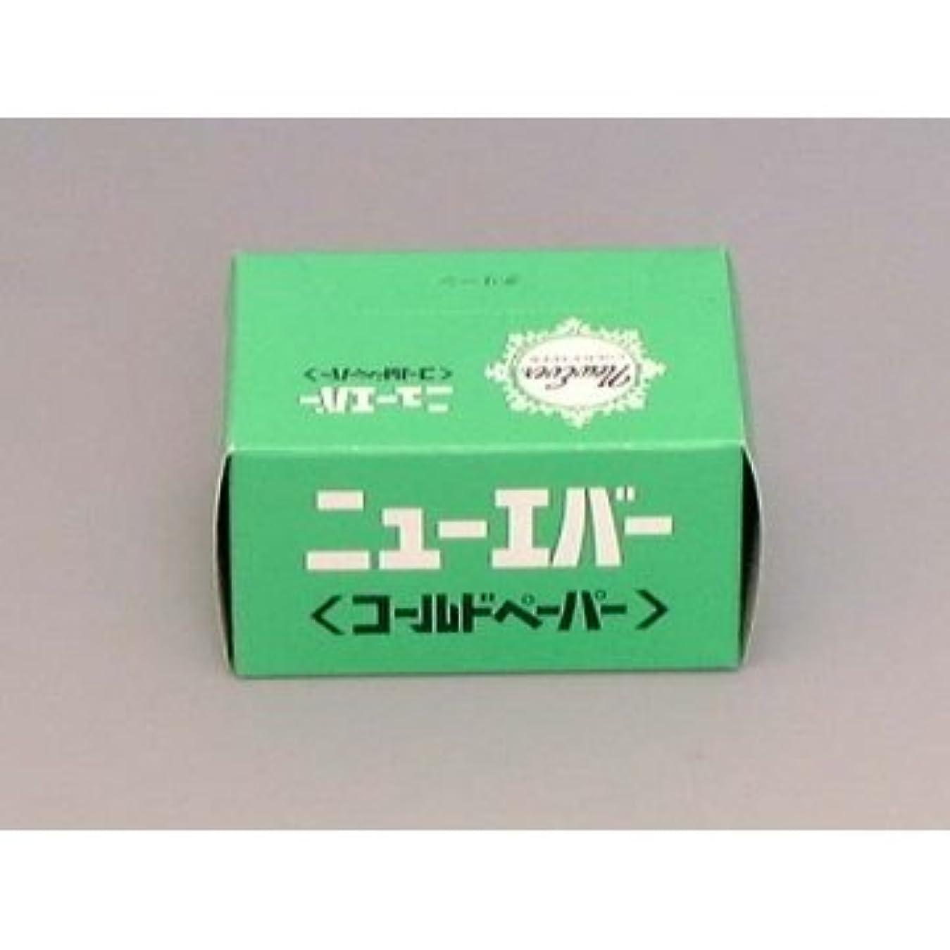 アームストロング風邪をひくルー米正 ニューエバー コールドペーパー グリーン スモールサイズ 300枚入