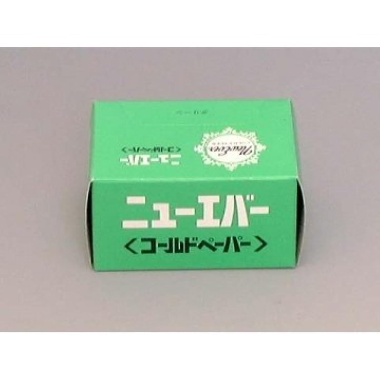 振り子不正足枷米正 ニューエバー コールドペーパー グリーン スモールサイズ 300枚入