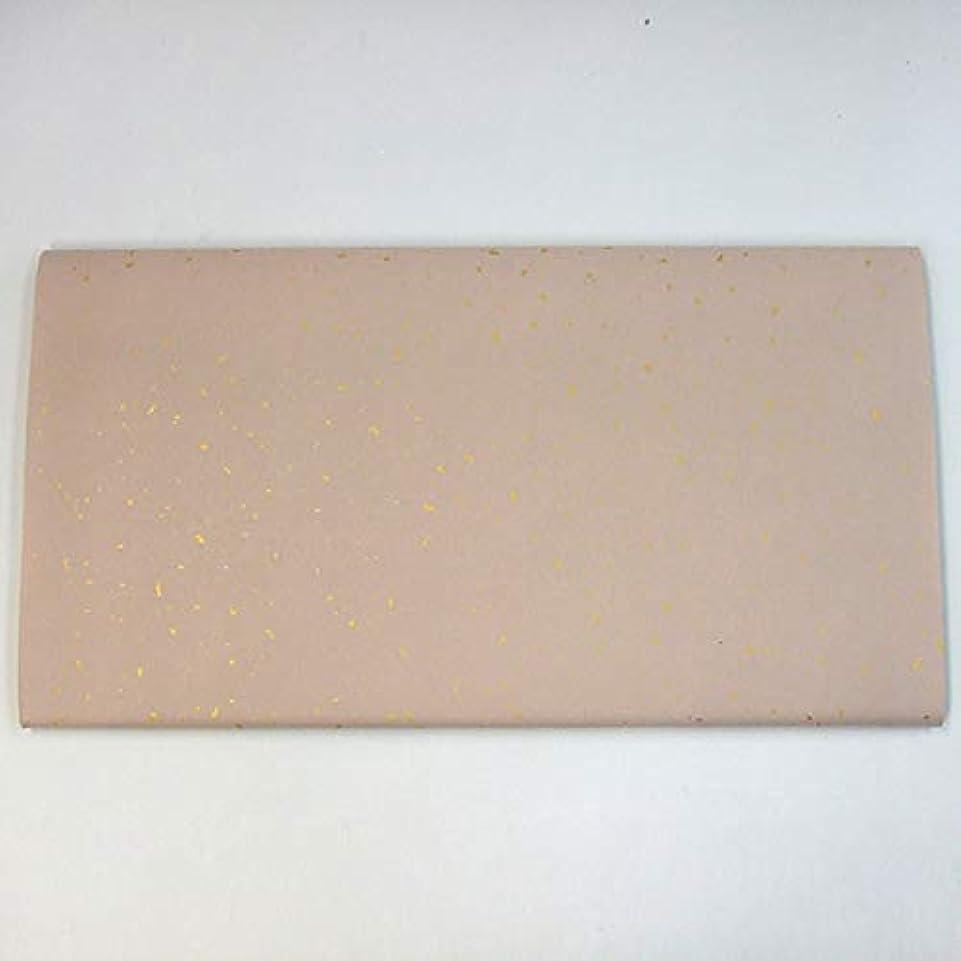 含めるオプション追い付く1.75×7.5 万里 染 冷金 サクラ色 10枚 漢字用 加工紙