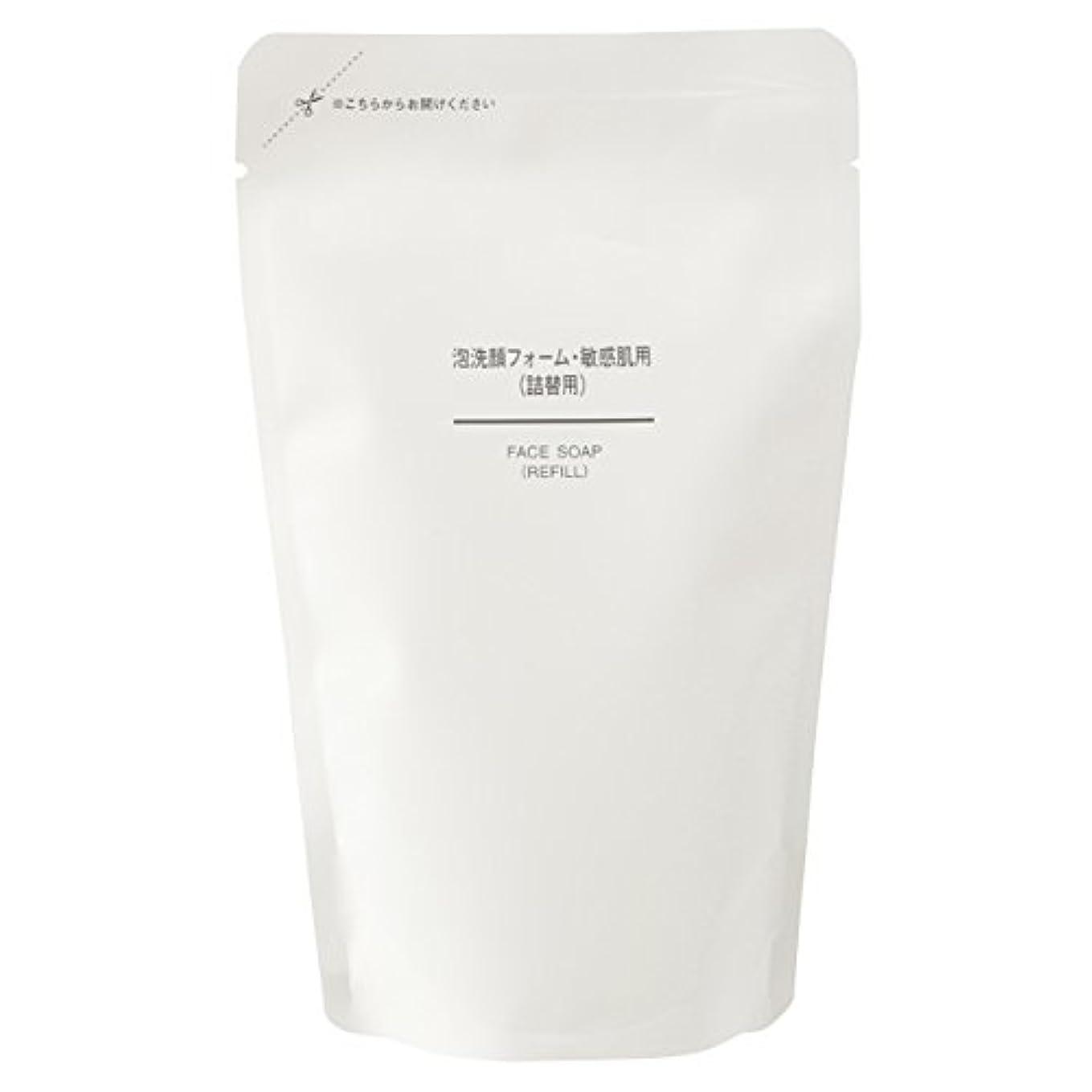 どこにでも説明的領事館無印良品 泡洗顔フォーム 敏感肌用(詰替用) 180ml