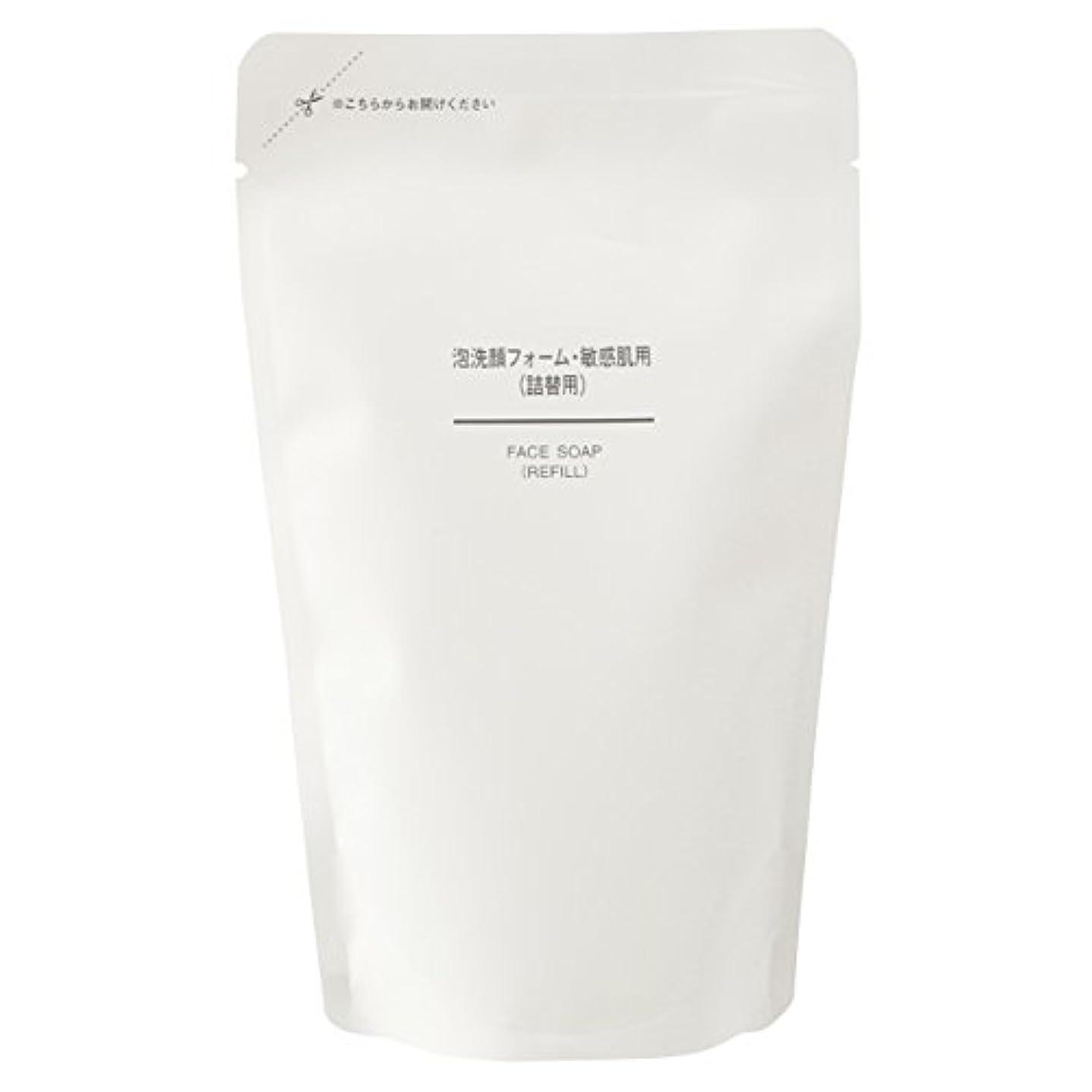 シャットスプーンラボ無印良品 泡洗顔フォーム 敏感肌用(詰替用) 180ml