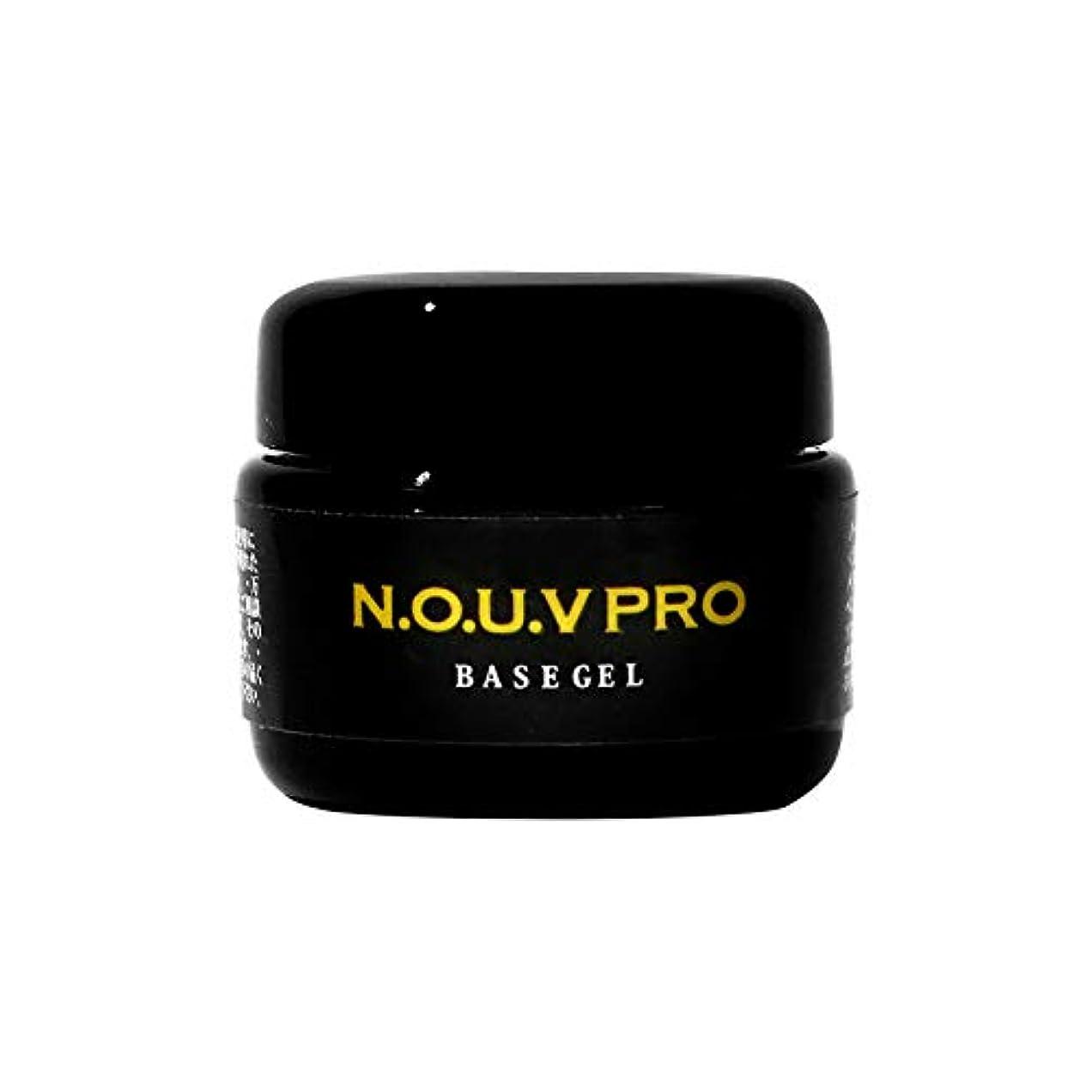 なる咽頭判決NOUV PRO(ノーヴプロ)ベースジェル 10g
