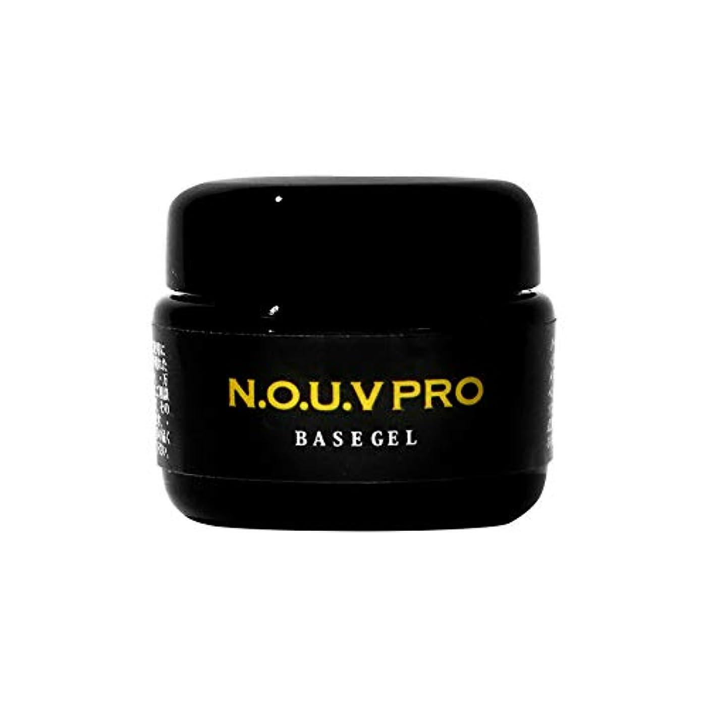 スリラー裁定検出可能NOUV PRO(ノーヴプロ)ベースジェル 10g