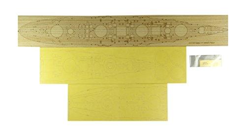 アートウォックスモデル 1/350 第一次世界大戦 ロシア 戦艦 ガングート用 木製甲板 マスキングシート R社05137用 プラモデル用パーツ AM1012Aの詳細を見る