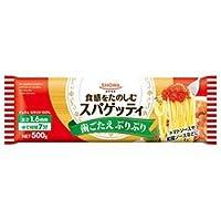 昭和産業 (SHOWA) スパゲッティ1.6mm 500g×30袋入