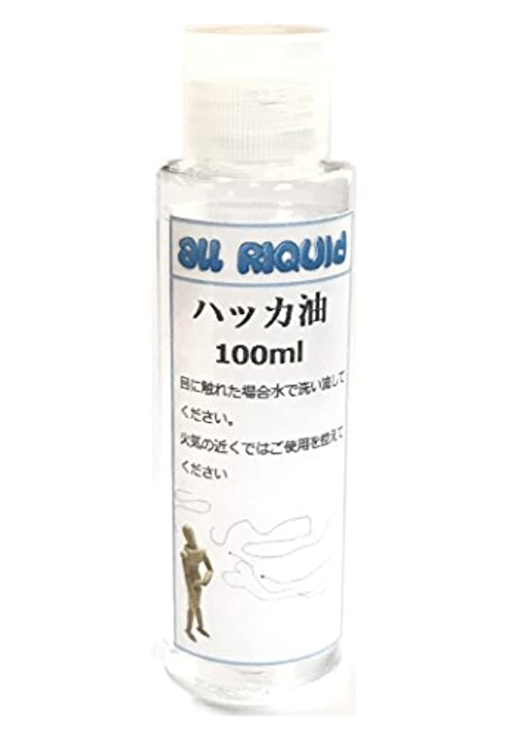 狼バットハチ国産 ハッカ油 200ml 天然メンソール 化粧水ボトル 大容量