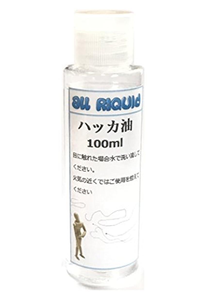 に対してアストロラーベ血国産 ハッカ油 100ml 天然メンソール 化粧水ボトル 大容量