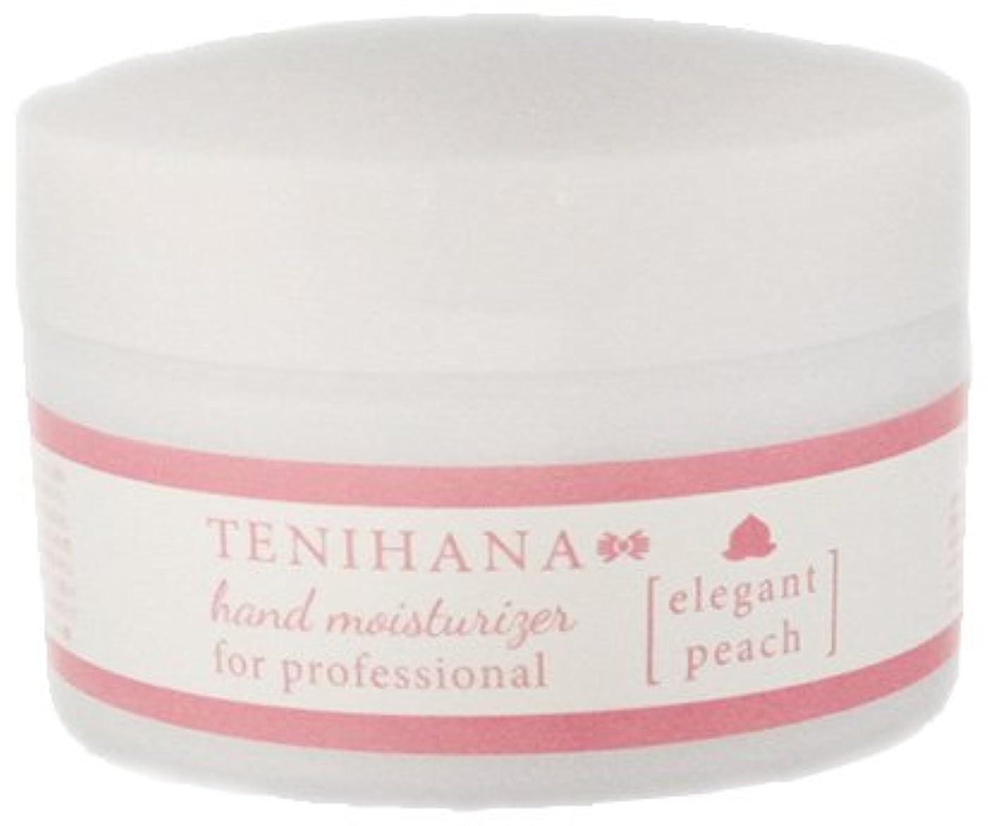 ばか化合物球状TENIHANA (テニハナ)ハンドモイスチャライザー エレガントピーチ 100g