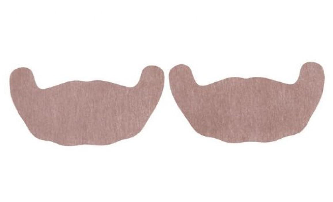 宿泊施設ステッチレイアウトEOZY 5ペアセット テープブラ ニップルシール ニップレス 胸パット 着心地良い貼るだけブラ 美乳タイプ 10枚入り (2.不織布)