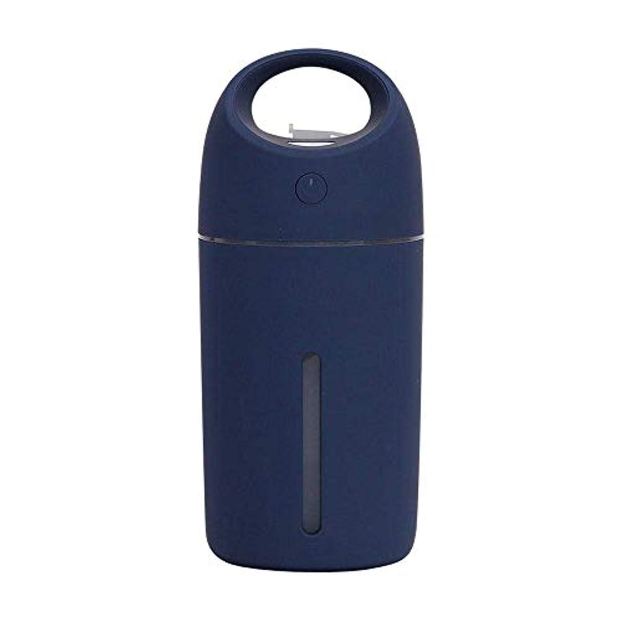 集団プライバシー美的SOTCE アロマディフューザー加湿器超音波霧化技術満足のいく解決策美しい装飾湿潤環境思慮ギフト (Color : Blue)