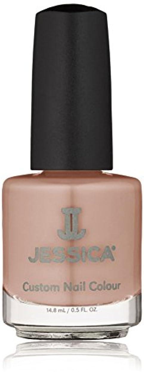 金曜日新鮮な匿名JESSICA ジェシカ カスタムネイルカラー CN-773 14.8ml