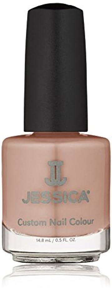 以上おびえた勝者JESSICA ジェシカ カスタムネイルカラー CN-773 14.8ml