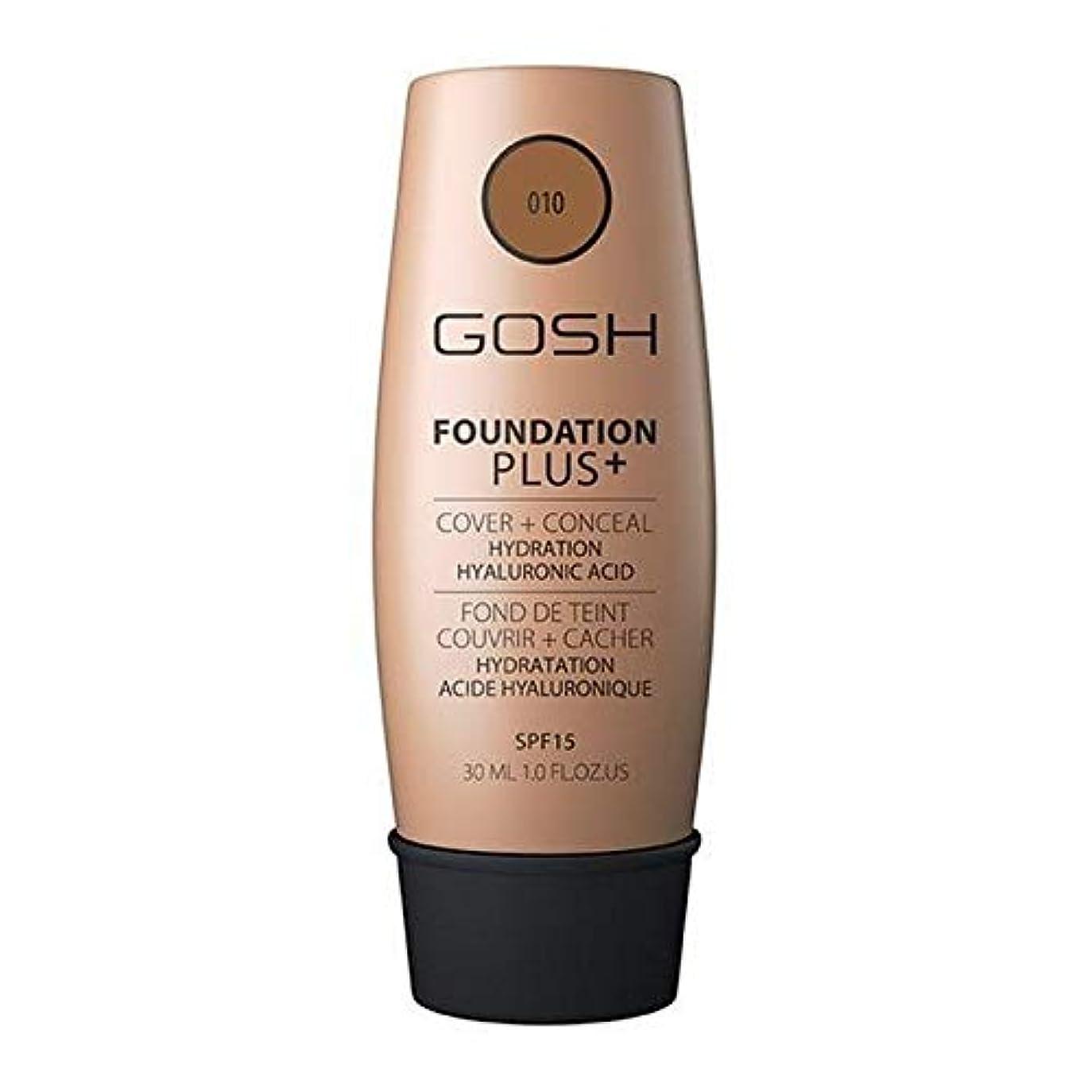 ルームリビングルームプランター[GOSH ] おやっ基盤プラス+日焼け010 - Gosh Foundation Plus+ Tan 010 [並行輸入品]