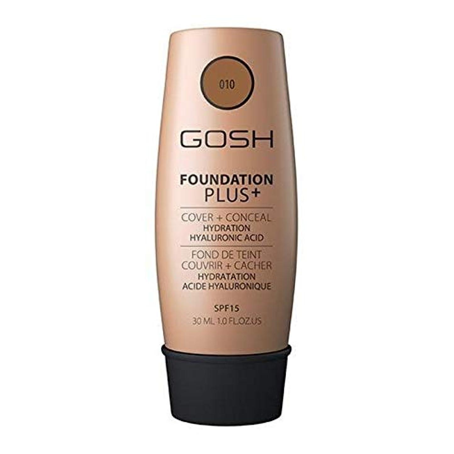 早める詳細な曲がった[GOSH ] おやっ基盤プラス+日焼け010 - Gosh Foundation Plus+ Tan 010 [並行輸入品]
