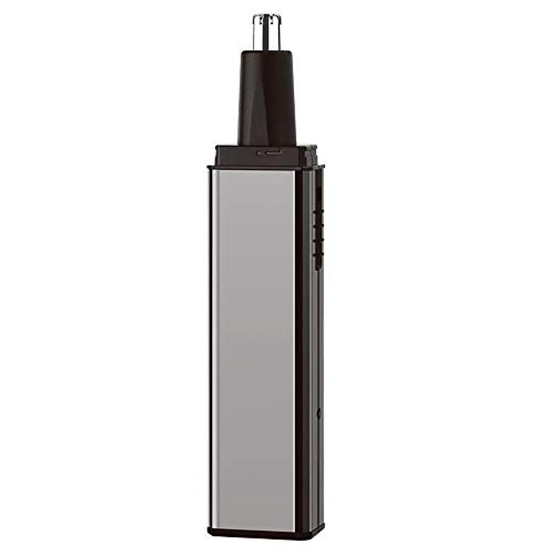 かわすキャベツくしゃくしゃ鼻毛トリマー-多機能スーツフォーインワン/電気鼻毛トリマー/ステンレススチール/多機能/ 13.5 * 2.7cm 持つ価値があります