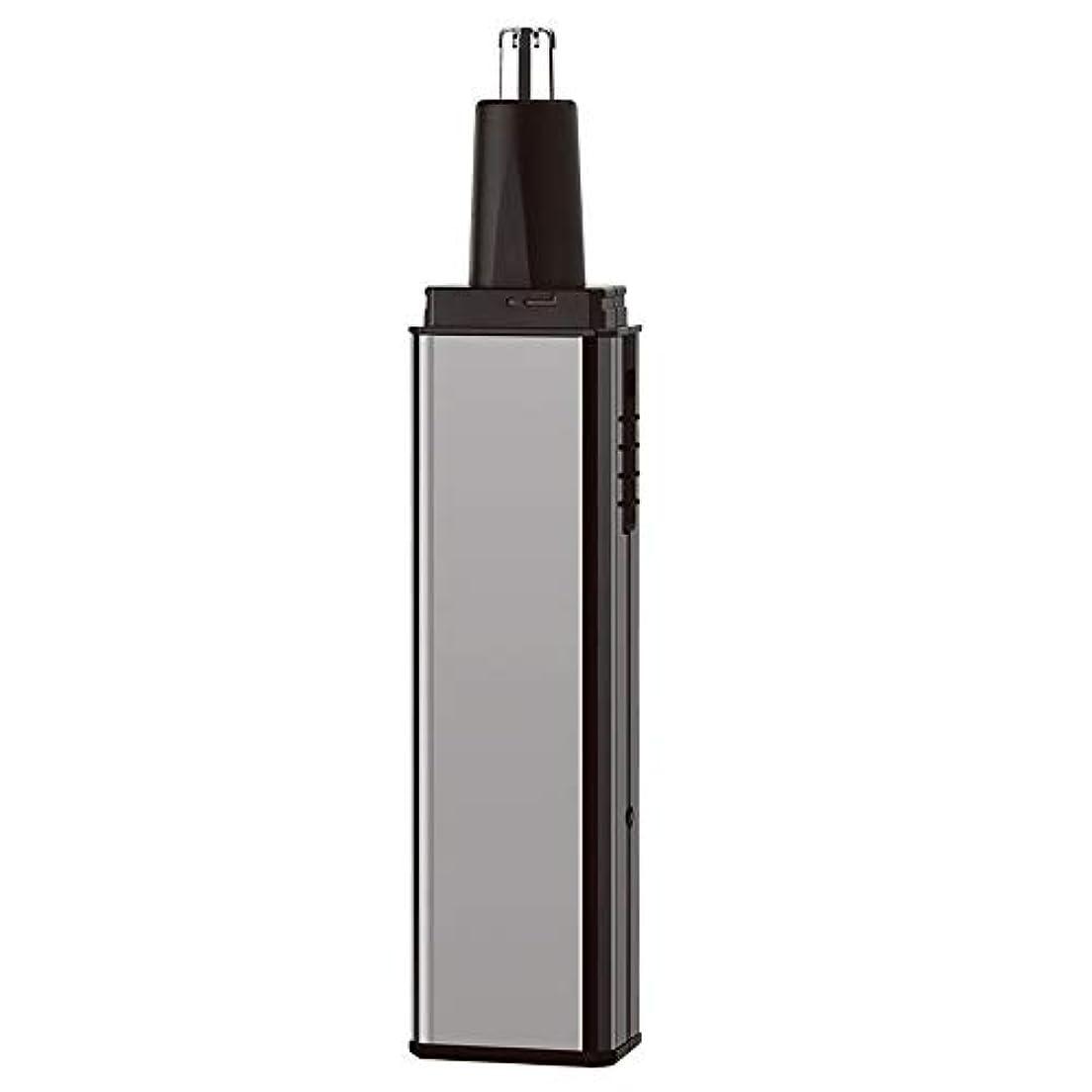 免疫ロゴ中世の鼻毛トリマー-多機能スーツフォーインワン/電気鼻毛トリマー/ステンレススチール/多機能/ 13.5 * 2.7cm 持つ価値があります