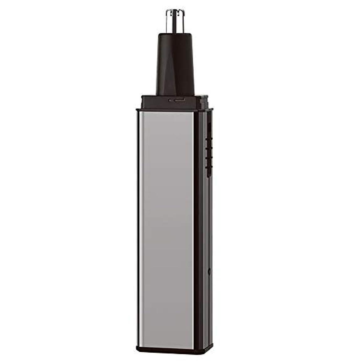 コンクリート水差しジュラシックパーク鼻毛トリマー-多機能スーツフォーインワン/電気鼻毛トリマー/ステンレススチール/多機能/ 13.5 * 2.7cm 使いやすい