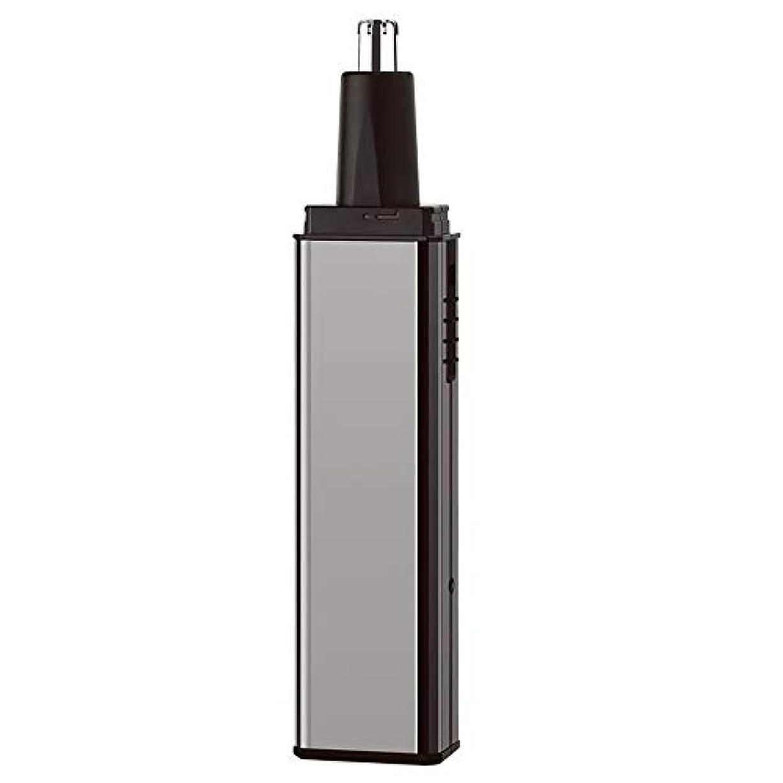 パイドリンクマイコン鼻毛トリマー-多機能スーツフォーインワン/電気鼻毛トリマー/ステンレススチール/多機能/ 13.5 * 2.7cm 軽度の脱毛