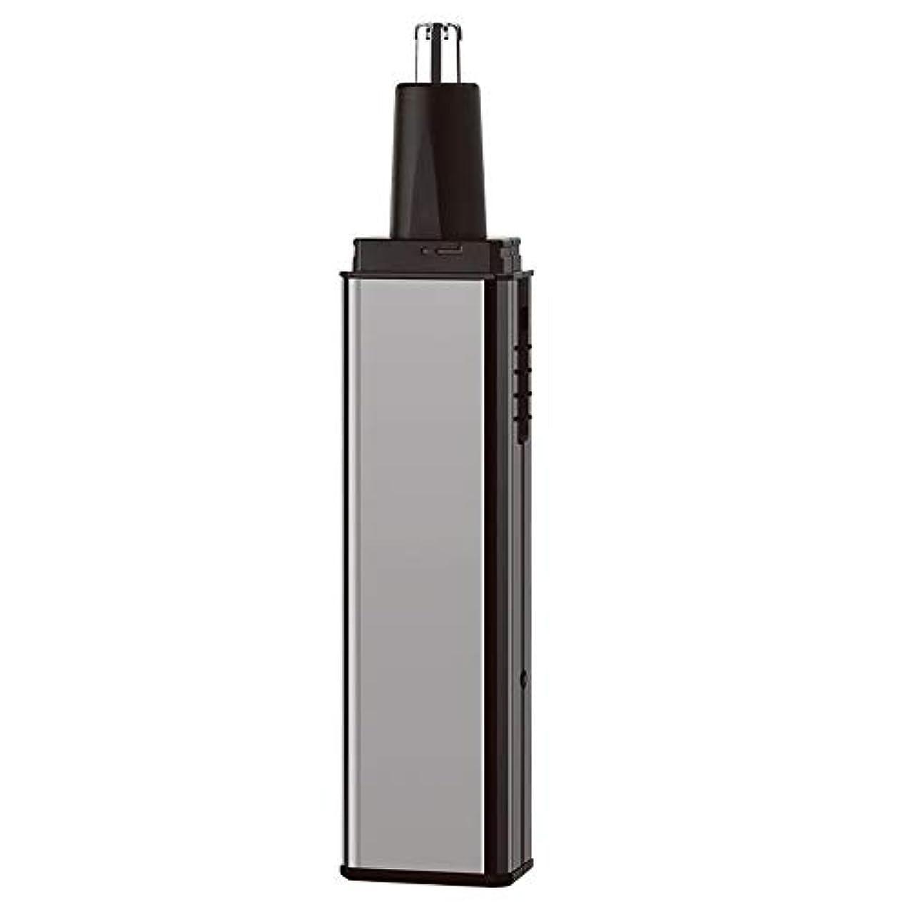 アシスタントカラスアンデス山脈鼻毛トリマー-多機能スーツフォーインワン/電気鼻毛トリマー/ステンレススチール/多機能/ 13.5 * 2.7cm 持つ価値があります