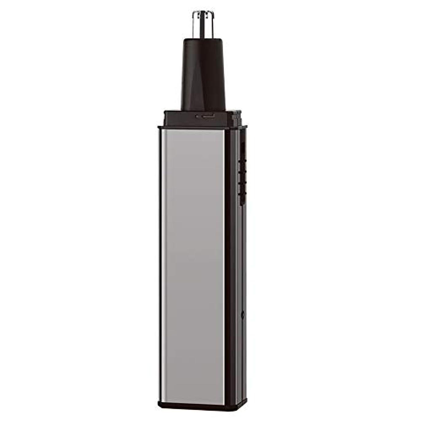 文真向こう沿って鼻毛トリマー-多機能スーツフォーインワン/電気鼻毛トリマー/ステンレススチール/多機能/ 13.5 * 2.7cm 使いやすい