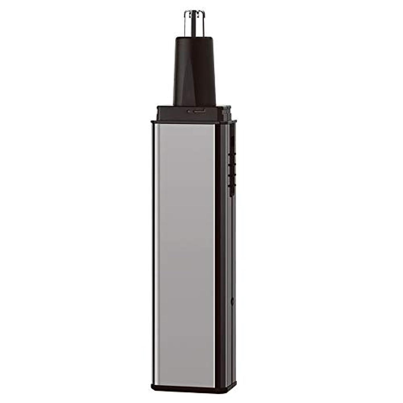 限りなく最少相互鼻毛トリマー-多機能スーツフォーインワン/電気鼻毛トリマー/ステンレススチール/多機能/ 13.5 * 2.7cm 作り方がすぐれている
