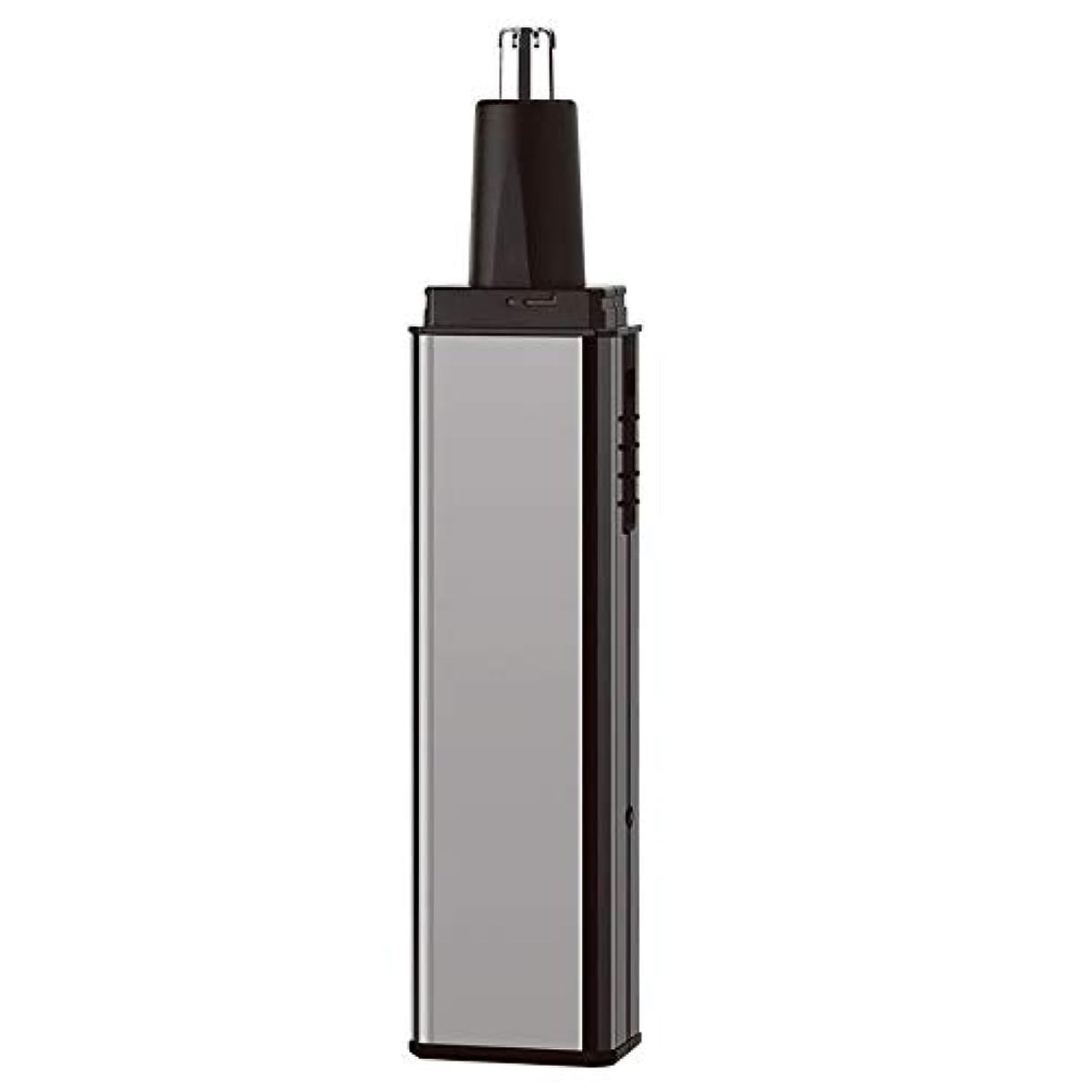 気質黒人均等に鼻毛トリマー-多機能スーツフォーインワン/電気鼻毛トリマー/ステンレススチール/多機能/ 13.5 * 2.7cm お手入れが簡単