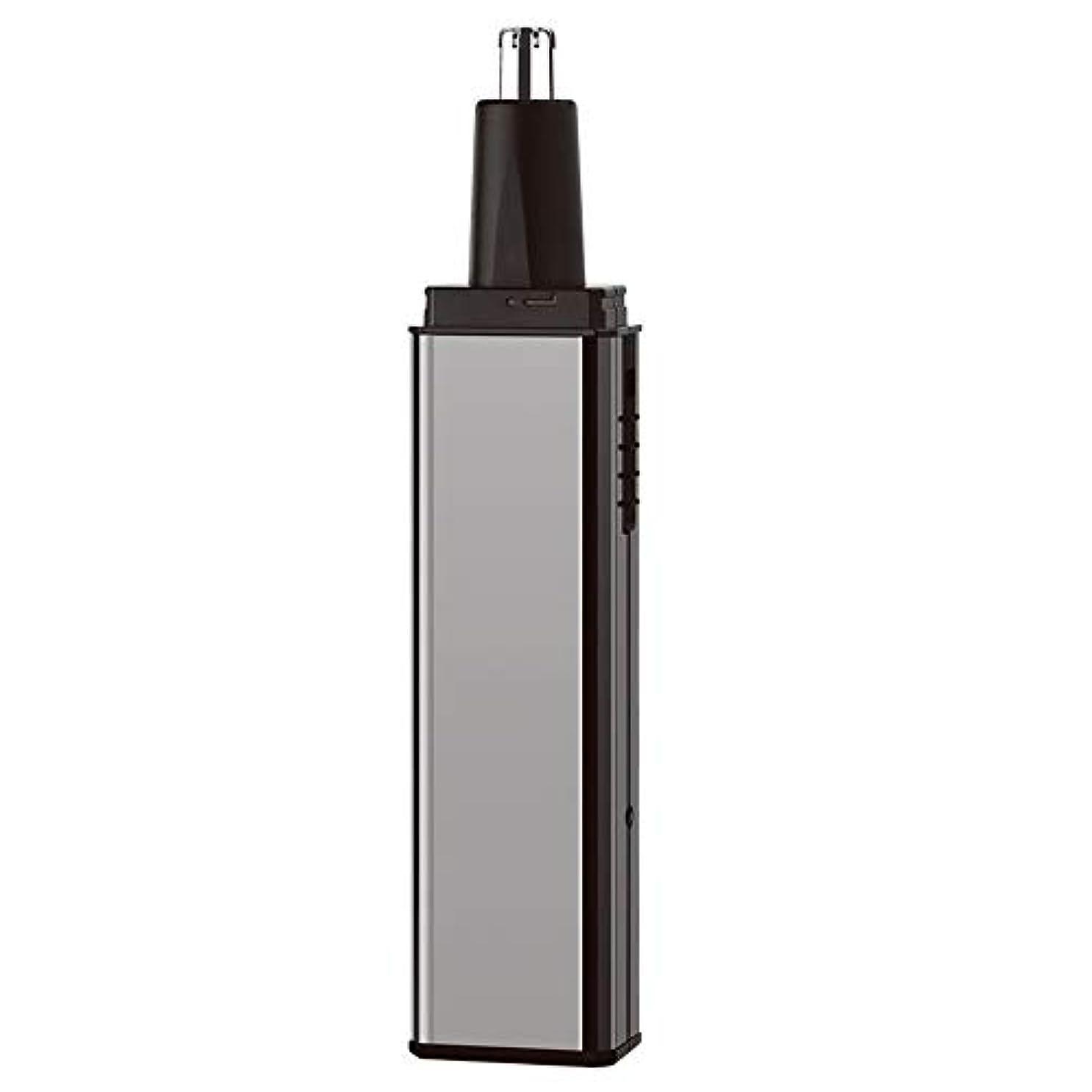 ベアリング折ビリーヤギ鼻毛トリマー-多機能スーツフォーインワン/電気鼻毛トリマー/ステンレススチール/多機能/ 13.5 * 2.7cm お手入れが簡単