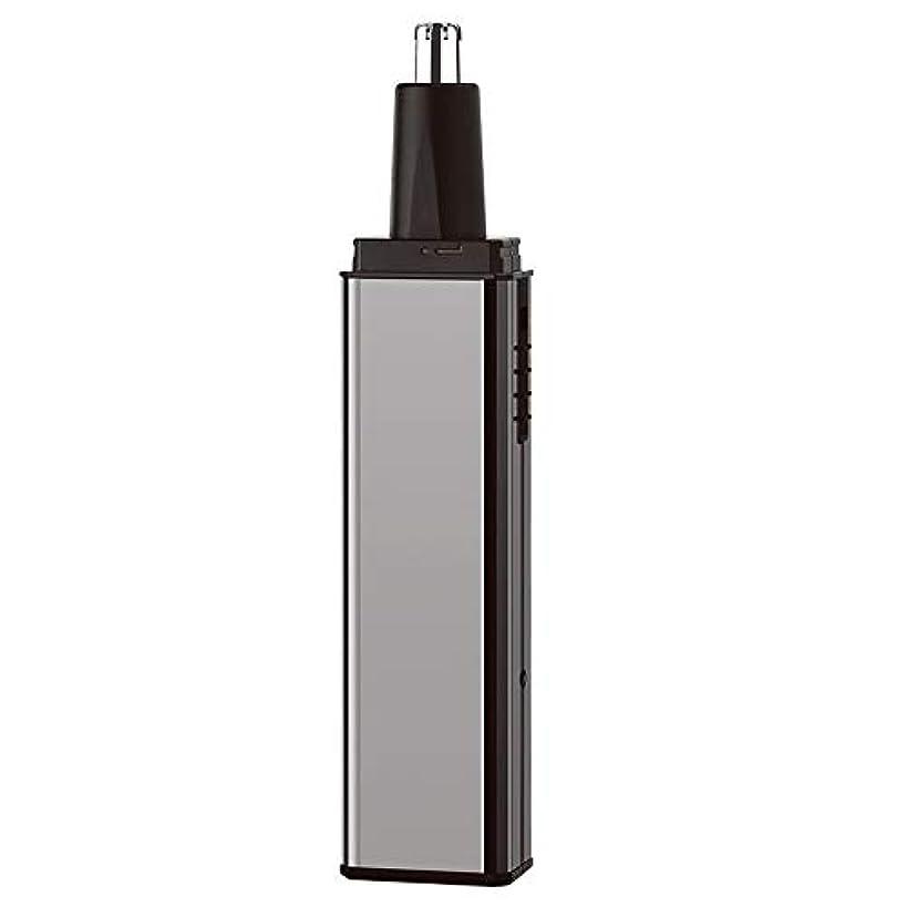 レタッチ援助機関車鼻毛トリマー-多機能スーツフォーインワン/電気鼻毛トリマー/ステンレススチール/多機能/ 13.5 * 2.7cm 持つ価値があります