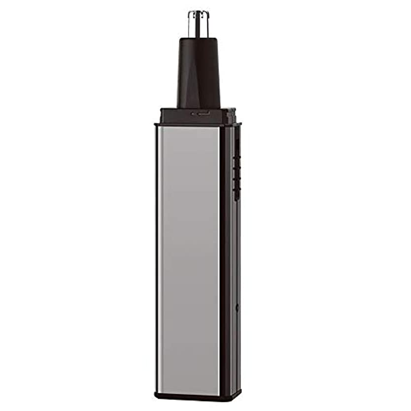 道粘性の引き受ける鼻毛トリマー-多機能スーツフォーインワン/電気鼻毛トリマー/ステンレススチール/多機能/ 13.5 * 2.7cm 持つ価値があります