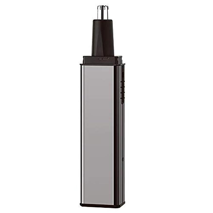 失礼な春いくつかの鼻毛トリマー-多機能スーツフォーインワン/電気鼻毛トリマー/ステンレススチール/多機能/ 13.5 * 2.7cm 使いやすい