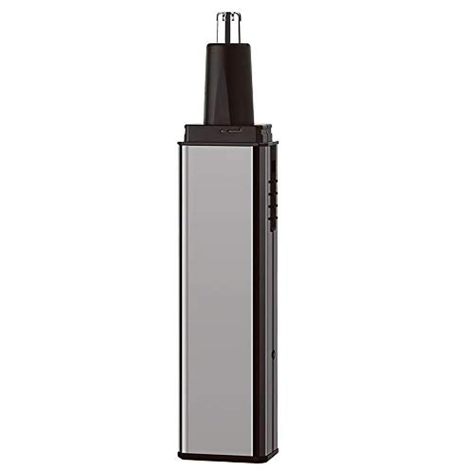 テンションシャンパンご意見鼻毛トリマー-多機能スーツフォーインワン/電気鼻毛トリマー/ステンレススチール/多機能/ 13.5 * 2.7cm 持つ価値があります