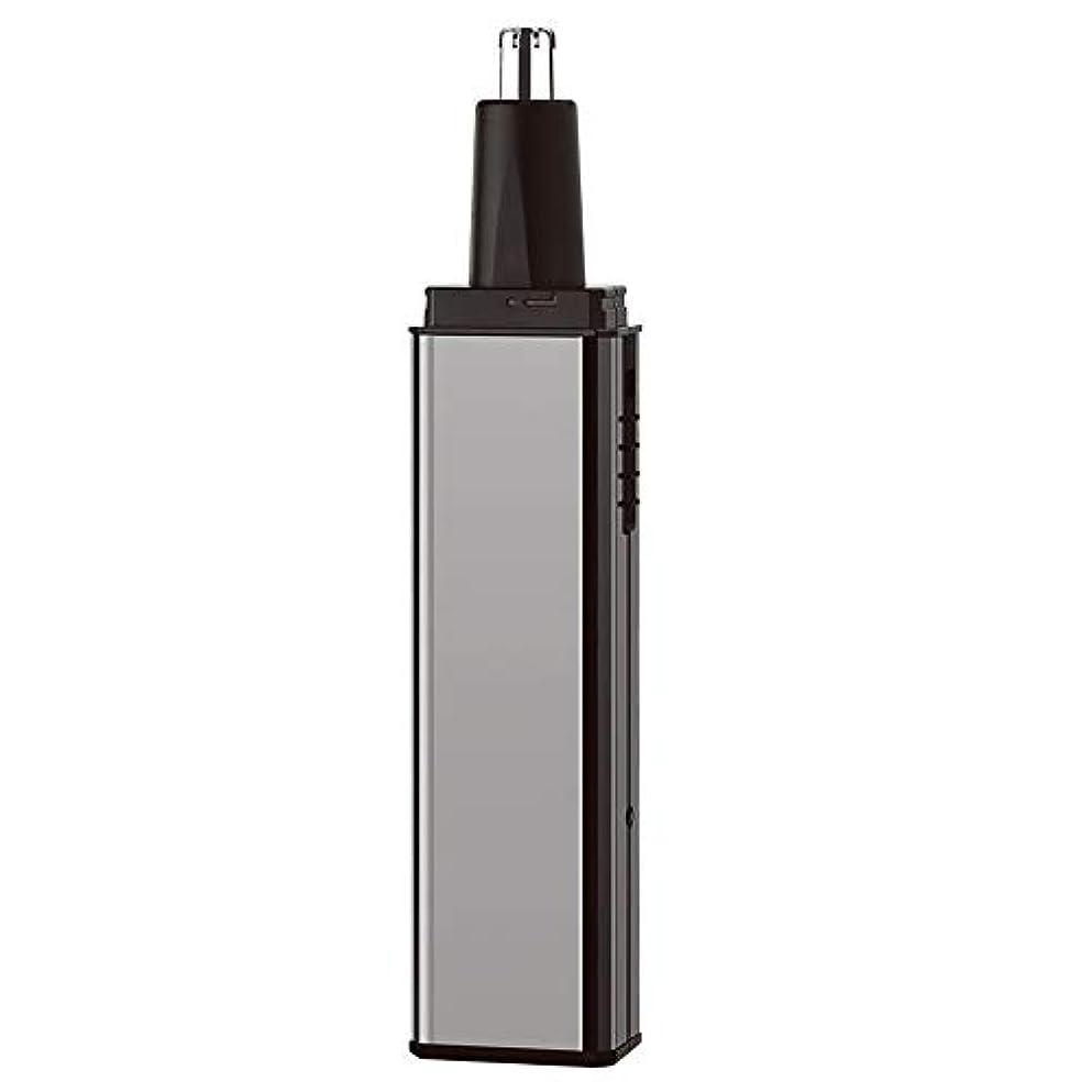 資源テーマハンサム鼻毛トリマー-多機能スーツフォーインワン/電気鼻毛トリマー/ステンレススチール/多機能/ 13.5 * 2.7cm ユニークで斬新