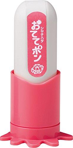 シヤチハタ 手洗い練習スタンプ おててポン ピンク
