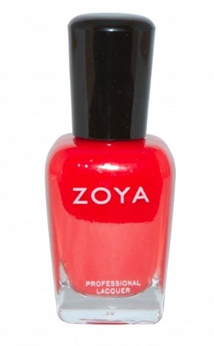 今後過度に一般的な[Zoya] ZP251 ヘイリー[並行輸入品][海外直送品]